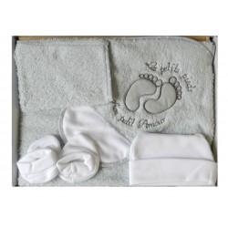 Coffret cadeau naissance mixte linge de bain